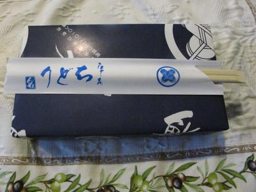101225 カニ X's パーティ 昭和記念公園イルミ 308.JPG