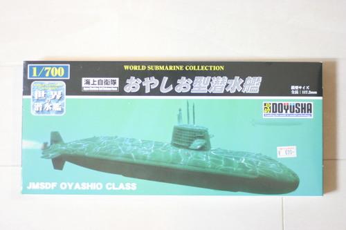 101228 プラモデル 008.JPG
