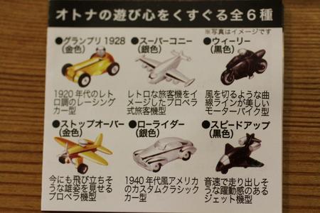 ブログ 2010-5 006.JPG